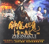 Zhongkui : Snow girl and the dark crystal : original motion picture soundtrack