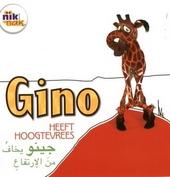 Gino heeft hoogtevrees [Nederlands-Arabische versie]