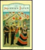 The emergence of modern Japan : an introductory history since 1853
