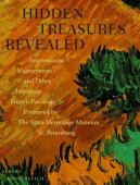 Hidden treasures revealed : impressionist masterpieces and other important French paintings preserved by The State ...