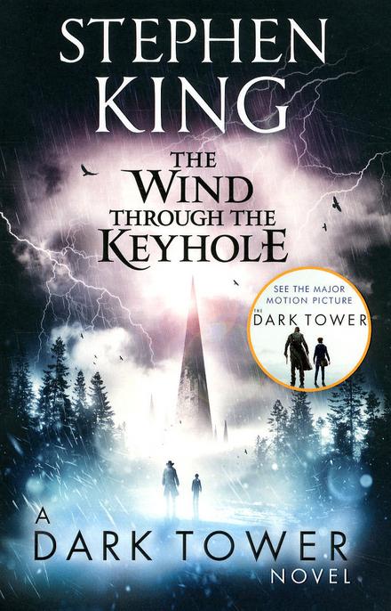 The wind through the keyhole : a Dark tower novel