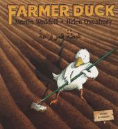 Farmer duck [Arabisch-Engelse versie]