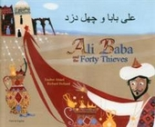 Ali Baba and the forty thieves [Engels-Farsi versie]