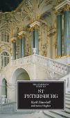 The companion guide to St Petersburg