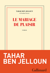 Le mariage de plaisir : roman