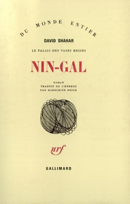 Nin-Gal