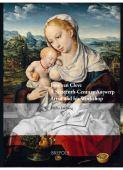 Joos van Cleve : a sixteenth-century Antwerp artist and his workshop
