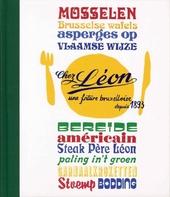 Chez Léon, une friture Bruxelloise depuis 1893