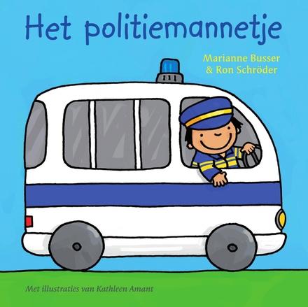Het politiemannetje