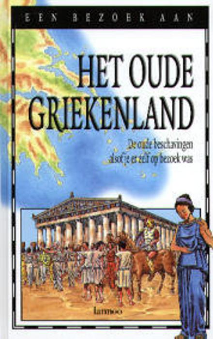 Een bezoek aan het Oude Griekenland