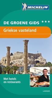 Griekse vasteland, Ionische eilanden