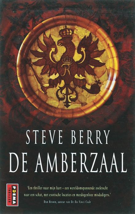 De Amberzaal