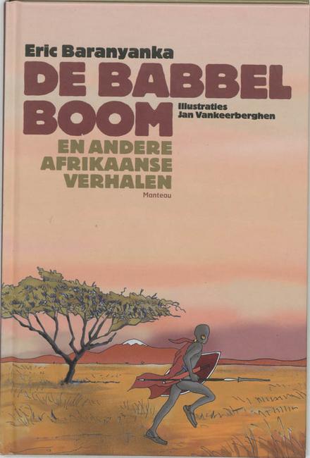 De Babbelboom en andere Afrikaanse verhalen