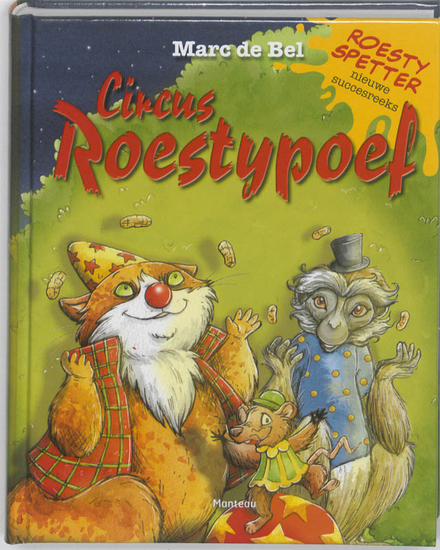 Circus Roestypoef