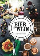Bier of wijn : nooit meer kiezen!