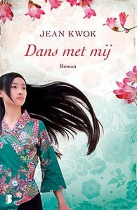 Dans met mij