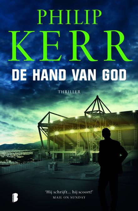 De hand van God