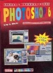 Visuele leermethode Photoshop 6