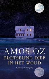 Een sprookje van ... Amos Oz