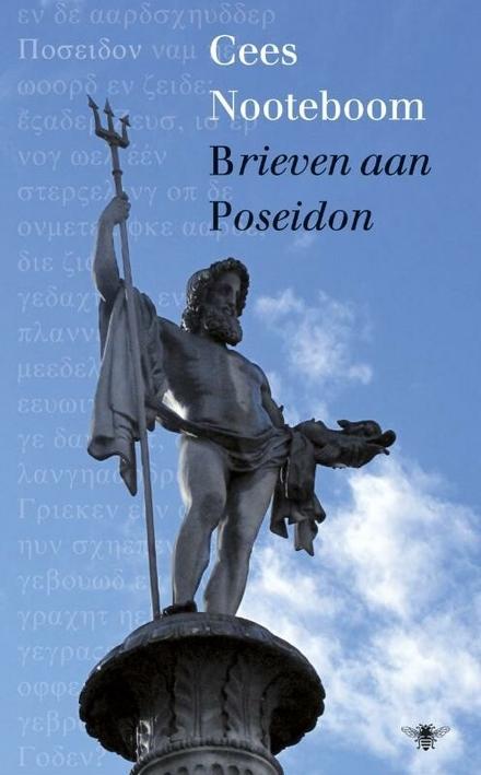 Brieven aan Poseidon
