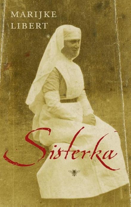 Sisterka