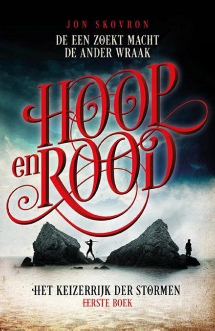 Hoop en Rood