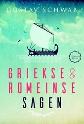 Griekse & Romeinse sagen