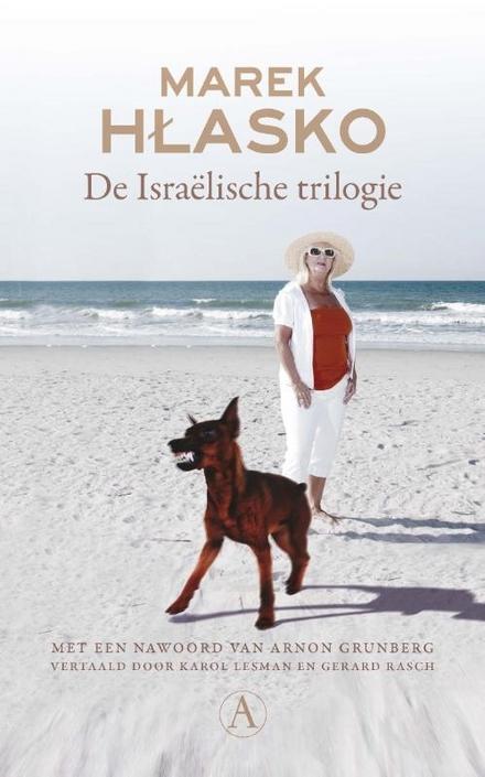 De Israelische trilogie