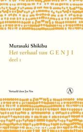 Het verhaal van Genji. Deel I