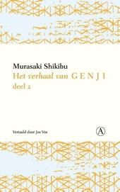 Het verhaal van Genji. Deel II