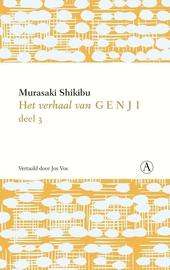 Het verhaal van Genji. Deel III