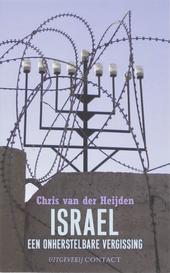 Israël : een onherstelbare vergissing