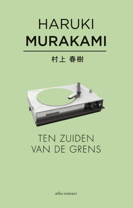 Ten zuiden van de grens - Booktunes. Embreacable You