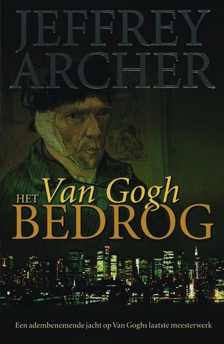 Het Van Gogh bedrog