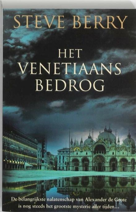 Het Venetiaans bedrog