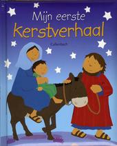Mijn eerste kerstverhaal