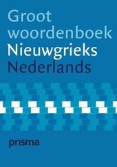 Nieuwgrieks-Nederlands