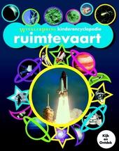 Ruimtevaartencyclopedie