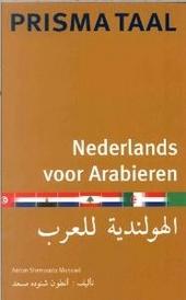 Nederlands voor Arabieren