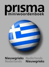Prisma miniwoordenboek : Nieuwgrieks-Nederlands, Nederlands-Nieuwgrieks