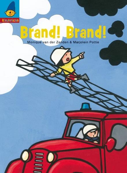 Brand! Brand!