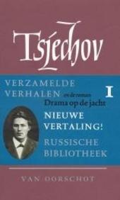 Verhalen 1880-1885 ; Drama op de jacht