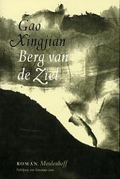 Berg van de Ziel : roman