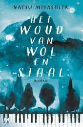 Het woud van wol en staal : roman