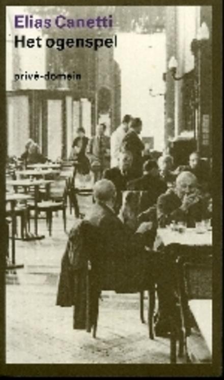 Het ogenspel : mijn levensgeschiedenis 1931-1937