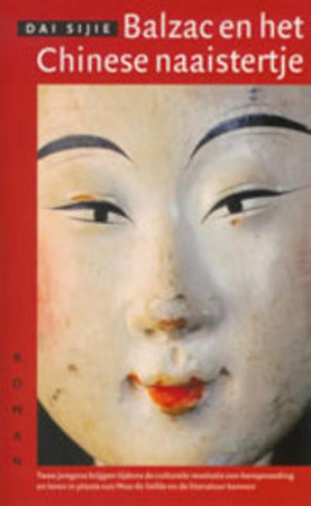 Balzac en het Chinese naaistertje