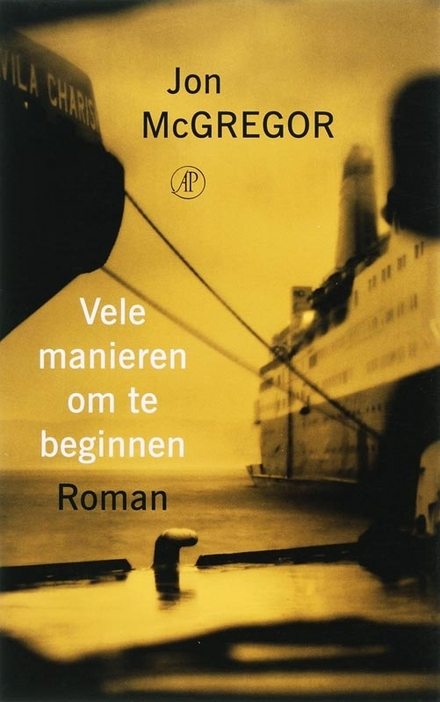 Vele manieren om te beginnen : roman