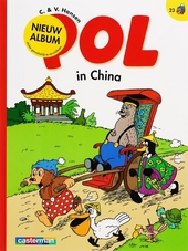 Pol in China