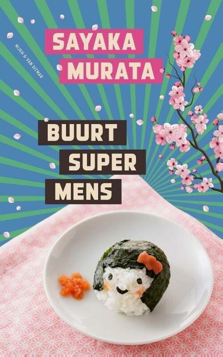 Buurtsupermens - Een bevreemdend verhaal over een buurtsupermarkt in Japan.