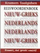Reiswoordenboek Nieuw-Grieks-Nederlands, Nederlands-Nieuw-Grieks